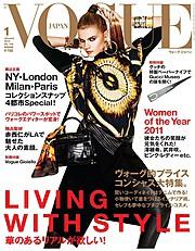 Vogue Japan magazine. Work by Vogue Japan. Photo #70580