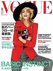 Vogue Japan magazine. Work by Vogue Japan. Photo #70582