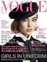 Vogue Japan magazine. Work by Vogue Japan. Photo #70583