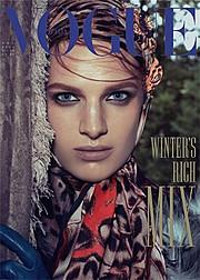 Vogue Italia magazine. Work by Vogue Italia. Photo #70590