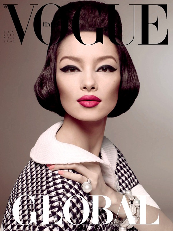 Vogue Italia magazine. Work by Vogue Italia. Photo #70596