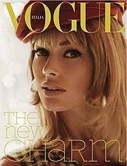 Erika Lucas model, Vogue Italia magazine. Photoshoot of model Erika Lucas demonstrating Editorial Modeling.==Vogue Italia, Magazine Cover==Model: Erika LucasPhotographed by Koto BolofoStyled by Nikki BrewsterEditorial Modeling Photo #68075