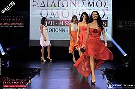 Ελληνικός διαγωνισμός ομορφιάς που αναδεικνύει μοντέλα από το 1983 έως σήμερα. Οι τίτλοι των νικητριών είναι Star Πελοπόννησος, Miss Πελοπόν