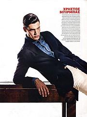 Ace Models Athens modeling agency (πρακτορείο μοντέλων). men Casting by Ace Models Athens.Men Casting Photo #73534