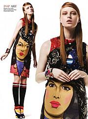 Ace Models Athens modeling agency (πρακτορείο μοντέλων). Women Casting by Ace Models Athens.Women Casting Photo #73538