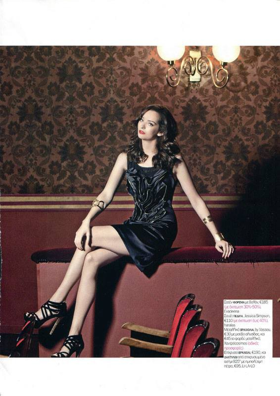 Ace Models Athens modeling agency (πρακτορείο μοντέλων). Women Casting by Ace Models Athens.Women Casting Photo #73540