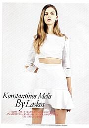 Ace Models Athens modeling agency (πρακτορείο μοντέλων). Women Casting by Ace Models Athens.Women Casting Photo #73544