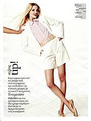 Ace Models Athens modeling agency (πρακτορείο μοντέλων). Women Casting by Ace Models Athens.Women Casting Photo #73550
