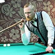 Aleksandr Gavrilov Model