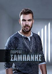 Alexander Karmios photographer & filmmaker. photography by photographer Alexander Karmios. Photo #167252
