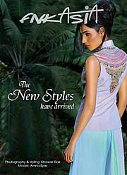 Amna Ilyas model & actress. Photoshoot of model Amna Ilyas demonstrating Fashion Modeling.Fashion Modeling Photo #121385