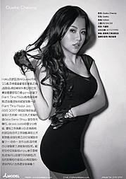 Amodel modeling agency. casting by modeling agency Amodel. Photo #42866
