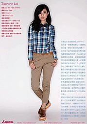 Amodel modeling agency. casting by modeling agency Amodel. Photo #42867