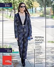Anna Grzelczak model (modelka). Photoshoot of model Anna Grzelczak demonstrating Editorial Modeling.Editorial Modeling Photo #105459