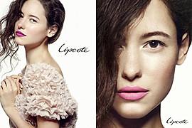 Areia London creative artist agency. casting by modeling agency Areia London. Photo #42850