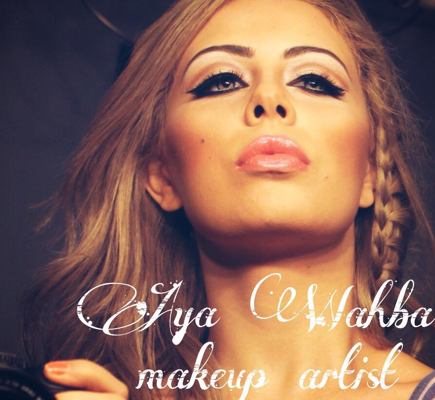 Aya Wahba makeup artist. Work by makeup artist Aya Wahba demonstrating Beauty Makeup.Beauty Makeup Photo #99725
