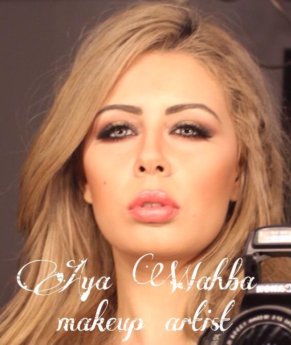 Aya Wahba Makeup Artist