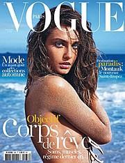 Best Models Porto model agency. casting by modeling agency Best Models Porto. Photo #48980