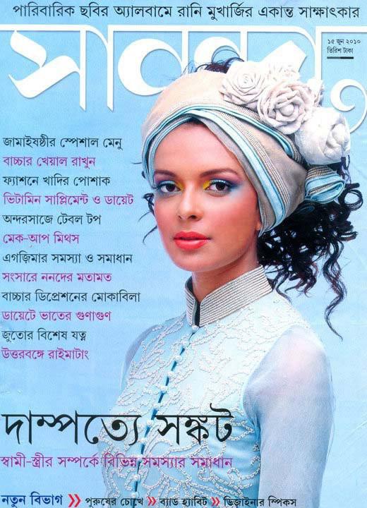 Bidita Bag model & actress. Photoshoot of model Bidita Bag demonstrating Editorial Modeling.Editorial Modeling Photo #122960