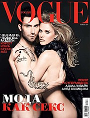 Billy Brasfield makeup artist. Work by makeup artist Billy Brasfield demonstrating Editorial Makeup in a photoshoot by Alix Malka with the model Anne Vyalitsyna.Lovers RockVogue Russia November 2011Editorial Makeup Photo #87802