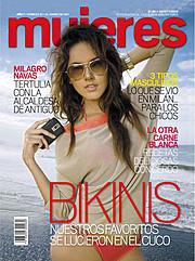 Carlos Barrientos Cajal photographer. Work by photographer Carlos Barrientos Cajal demonstrating Editorial Photography.Editorial Photography Photo #119813