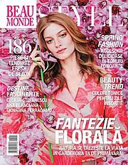 Diana Ionescu makeup artist (machior). Work by makeup artist Diana Ionescu demonstrating Editorial Makeup.Editorial Makeup Photo #87714