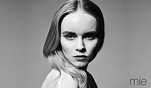 Diva Models Aarhus modeling agency. casting by modeling agency Diva Models Aarhus. Photo #56193