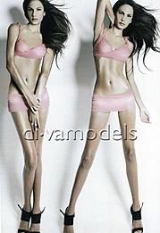 Diva Models Athens modeling agency (πρακτορείο μοντέλων). Women Casting by Diva Models Athens.Women Casting Photo #56429