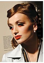 Dora Graff makeup artist. Work by makeup artist Dora Graff demonstrating Beauty Makeup.Beauty Makeup Photo #75834