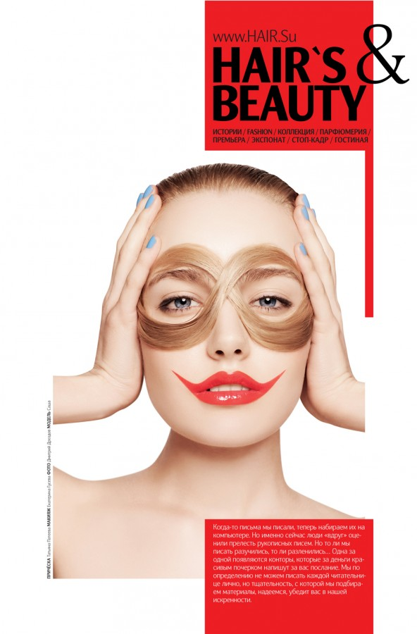 Ekaterina Guseva makeup artist (Екатерина Гусева визажист). Work by makeup artist Ekaterina Guseva demonstrating Creative Makeup.Portrait Photography,Creative Makeup Photo #57684