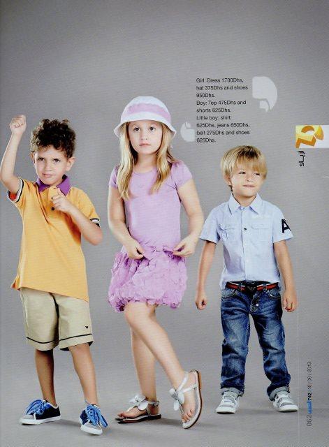 Emodels Dubai modeling agency. casting by modeling agency Emodels Dubai. Photo #68793