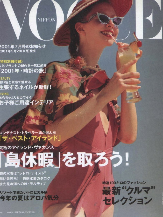 Erika Lucas model, Vogue Japan magazine. Photoshoot of model Erika Lucas demonstrating Editorial Modeling.==Vogue Japan, Magazine Cover==Photography by Koto BolofoModel: Erika LucasEditorial Modeling Photo #68076