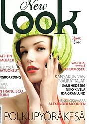 Mallitoimisto fashion model agency on nykyaikainen, korkeatasoinen ja kansainvälinen mallitoimisto. Olemme ammattitaitoinen joukko vaatetus-