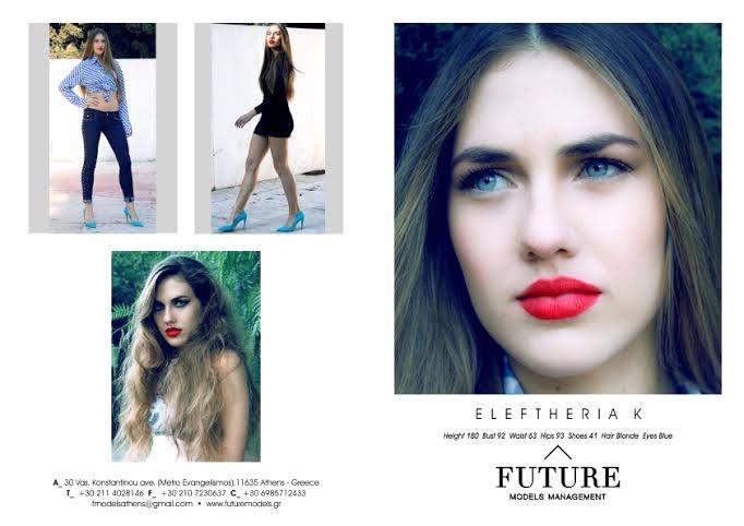 Future Models Athens modeling agency (πρακτορείο μοντέλων). Women Casting by Future Models Athens.Women Casting Photo #105326