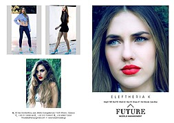 Future Models Athens modeling agency (πρακτορείο μοντέλων). Women Casting by Future Models Athens.Women Casting Photo #105326