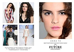 Future Models Athens modeling agency (πρακτορείο μοντέλων). Women Casting by Future Models Athens.Women Casting Photo #105327