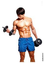 Gennaro Di Bernardo model. Photoshoot of model Gennaro Di Bernardo demonstrating Body Modeling.Body Modeling Photo #123322