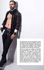 Giannis Efstathiou model (Γιάννης Ευσταθίου μοντέλο). Photoshoot of model Giannis Efstathiou demonstrating Fashion Modeling.Fashion Modeling Photo #174647