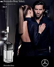 Gio Monte Models Tirana modeling agency (agjenci modelesh). casting by modeling agency Gio Monte Models Tirana. Photo #205444