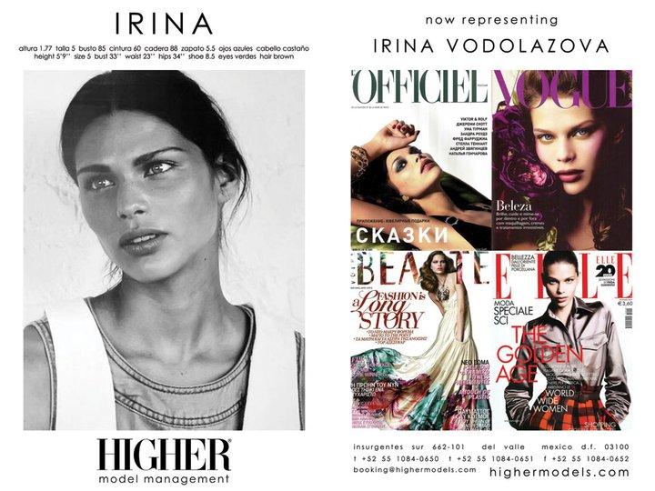 Higher Models Mexico City Model Management