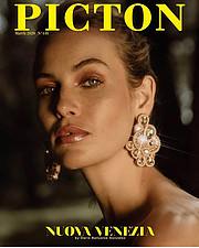 i Am In Cover Guadalajara modeling agency. Women Casting by i Am In Cover Guadalajara.Women Casting Photo #221075