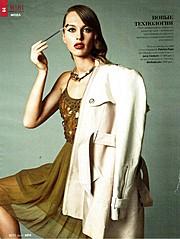 I Model Moscow modeling agency (модельное агентство). casting by modeling agency I Model Moscow. Photo #58077