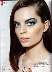 I Model Moscow modeling agency (модельное агентство). casting by modeling agency I Model Moscow. Photo #58081