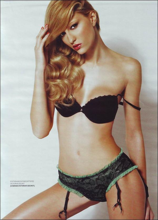 Ina Palama model (Ίνα Παλαμά μοντέλο). Photoshoot of model Ina Palama demonstrating Body Modeling.Body Modeling Photo #95666