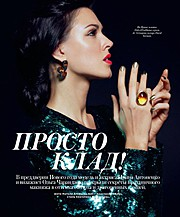 Irina Antonenko (Ирина Антоненко) model & actress. Photoshoot of model Irina Antonenko demonstrating Face Modeling.Face Modeling Photo #81761