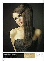 Irina Nikitina makeup artist & model (визажист & модель). Work by makeup artist Irina Nikitina demonstrating Beauty Makeup.Beauty Makeup Photo #68994