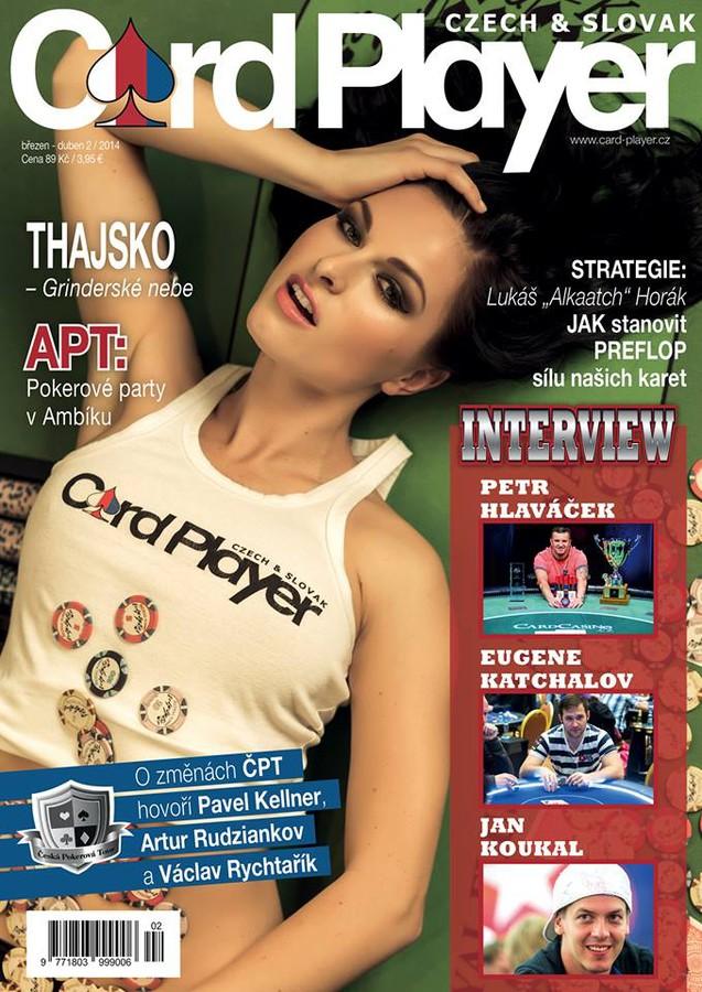 Ivana Cermakova (Ivana Čermáková) model & dancer. Photoshoot of model Ivana Cermakova demonstrating Face Modeling.Magazine CoverFace Modeling Photo #89056