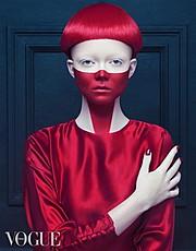 Jacqueline Rezak Fashion Stylist