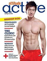 Jason Chee fitness model. Photoshoot of model Jason Chee demonstrating Editorial Modeling.Magazine CoverEditorial Modeling Photo #103463