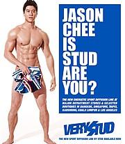 Jason Chee fitness model. Photoshoot of model Jason Chee demonstrating Body Modeling.Tear SheetBody Modeling Photo #103467